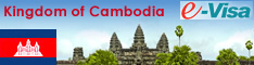 Official e-Visa by Kingdom of Cambodia - Get your Tourist Visa through email in 3 days